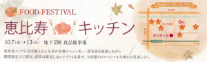 スクリーンショット 2015-10-05 10.18.21